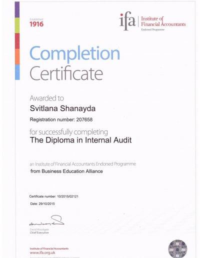 Сертифікат IFA