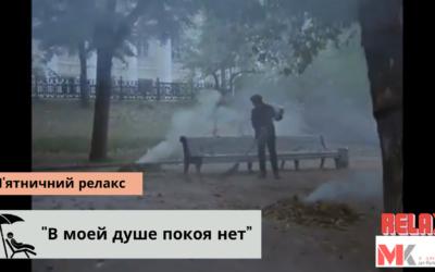"""""""В моей душе покоя нет"""" – пісня з радянського кінофільму 1977 року """"Службовий роман"""""""