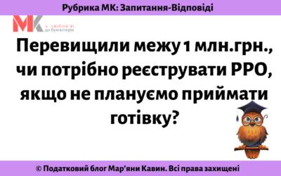 Запитання-відповіді, 21.05.2021