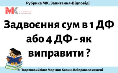Запитання-відповіді, 12.06.2021